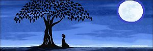 Kriya Yoga Meditation. PEACE